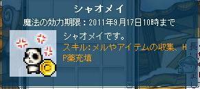Maple110818_105244.jpg