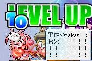 Maple110825_221832.jpg