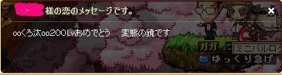 Maple110825_223624.jpg