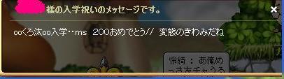 Maple110825_223845.jpg