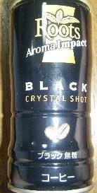 aromablack.jpg