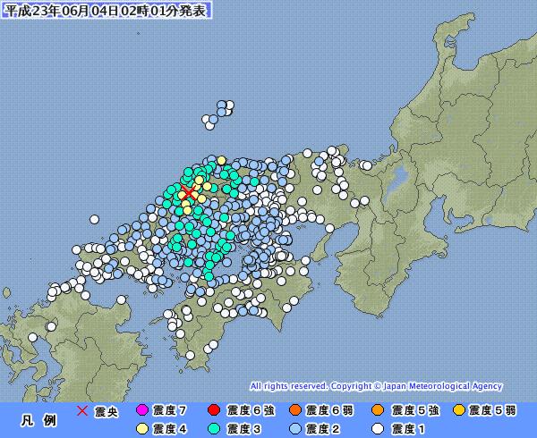 4日01時57分頃 島根県東部