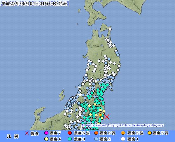 4日01時00分頃 福島県沖