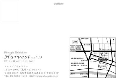 pg9102.jpg