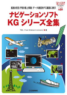 KGbook.jpg