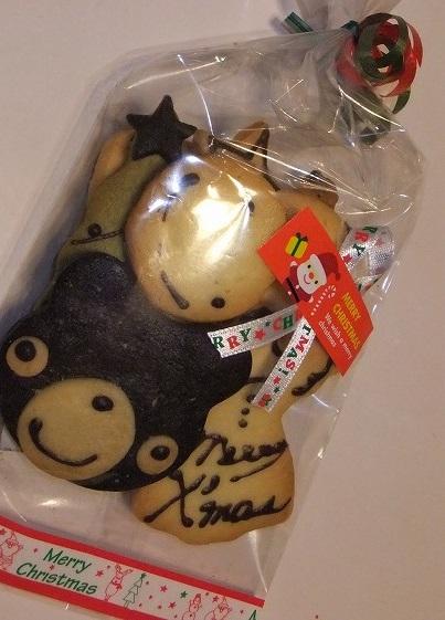 s-クリスマスクッキー2014 - コピー