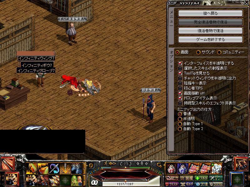 RedStone 11.06.12[03]