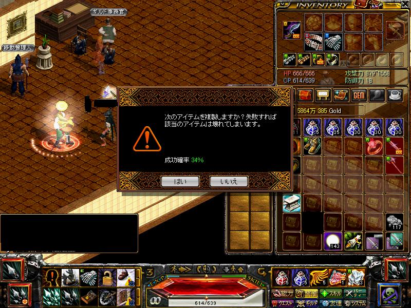 RedStone 11.06.03[01]