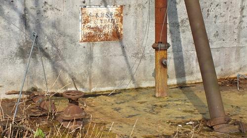 登川炭鉱 (8)