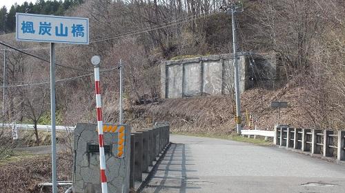 登川炭鉱 (9)