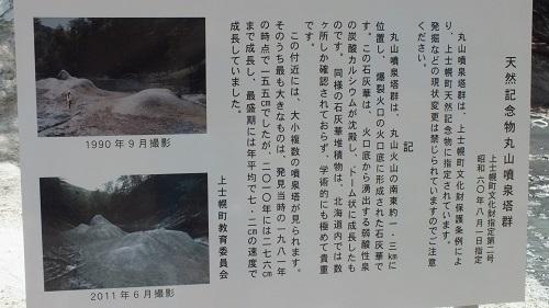 丸山噴泉 076 (33)