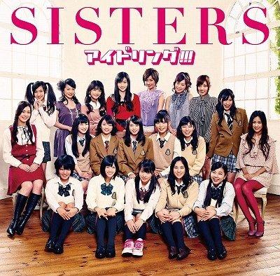 アイドリング!!! 4th Album「SISTERS」初回限定A