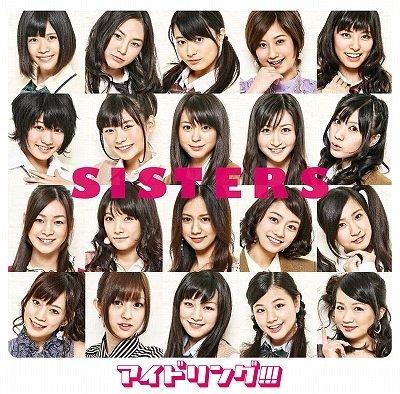 アイドリング!!! 4th Album「SISTERS」通常版