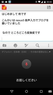 Screenshot_2014-11-23-20-43-38.jpg