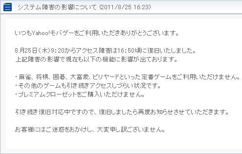 2011825-171446.jpg