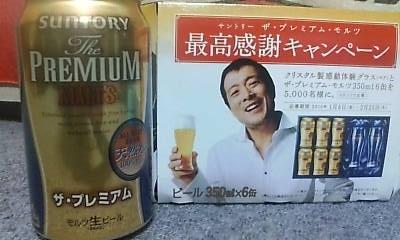 beer101028.jpg