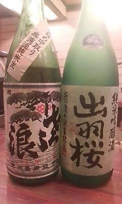 ewasakura100814.jpg