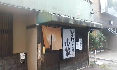kosaka101009.jpg