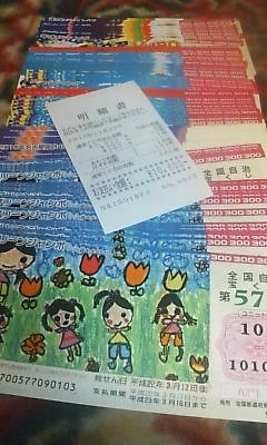 kuji101123.jpg