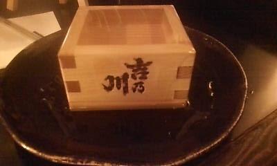 masuzake101102.jpg