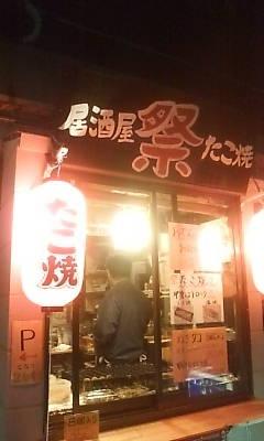 matsuri101113.jpg