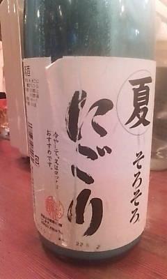 nigori100807.jpg