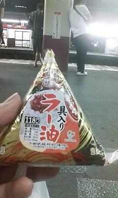 onigiri100807.jpg