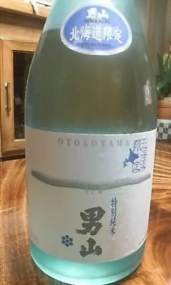 otokoyama101122.jpg
