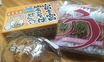shizuokamiyage100704.jpg