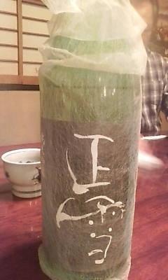 syousetsu101023.jpg