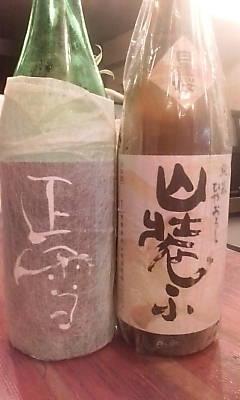 syousetsu101030.jpg