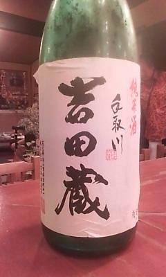 tedorigawa100805.jpg