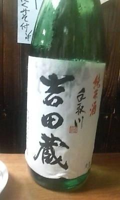 tedorigawa100818.jpg