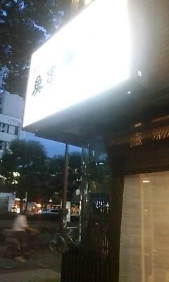 yumeya100828.jpg