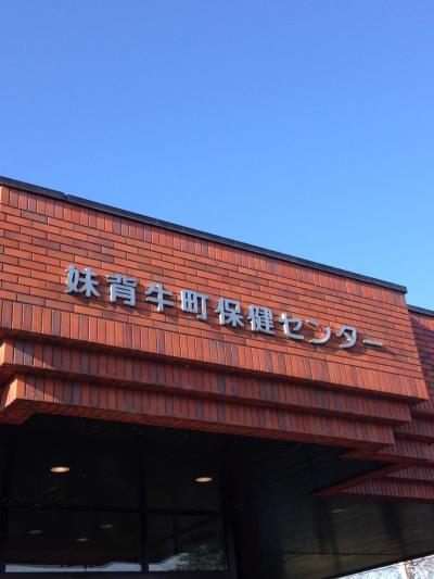 2013.12.28妹背牛スープカレー1