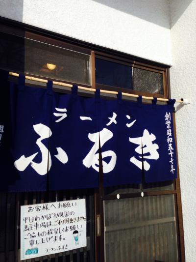 2014.1.4ふるき4
