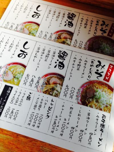2014.1.4ふるき2