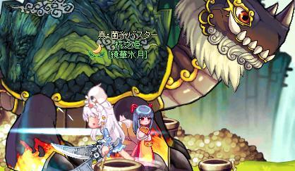 玄武山水雲飾り5