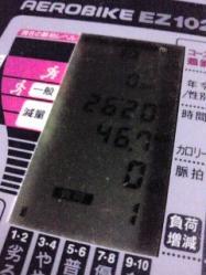 2011012819540001.jpg