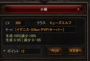 300小姫