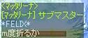戻るか・・・?w