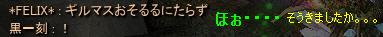 編集_1写本 -写本 -Screen(09_11-07_37)-0003
