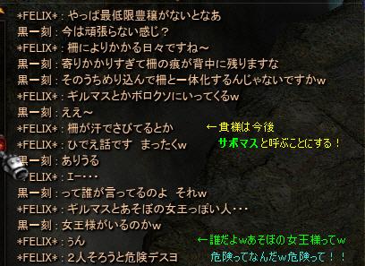 編集_1写本 -Screen(09_11-07_35)-0002