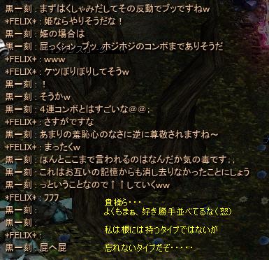 編集_1写本 -Screen(09_11-07_33)-0001