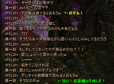 編集_1写本 -Screen(09_11-07_33)-0000