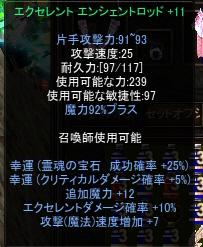 写本 -Screen(09_14-20_55)-0000