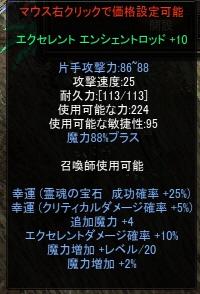 写本 -Screen(09_14-20_55)-0001