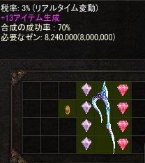 写本 -Screen(09_17-15_58)-0002