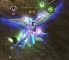 yu-shi