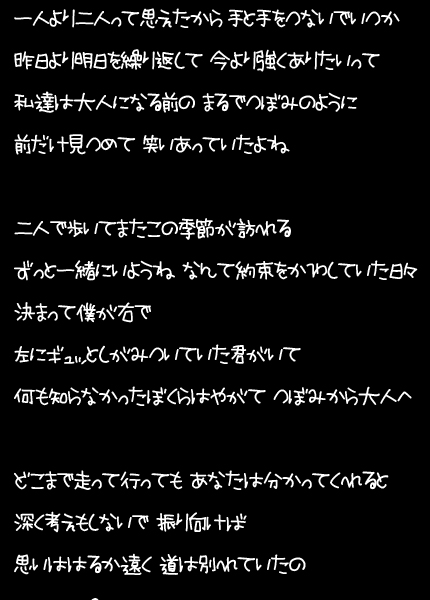 tsubo1.jpg